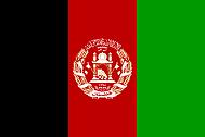 Afghanistan-Flagge