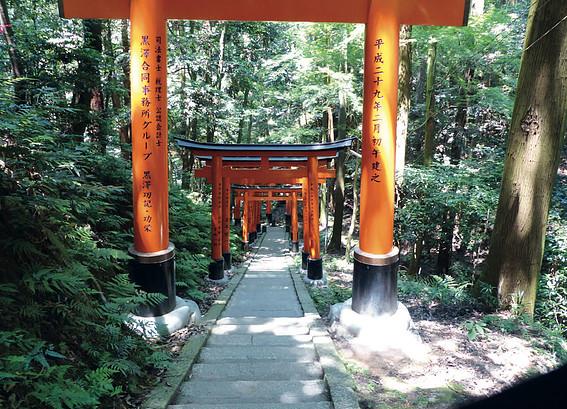 Fushimi-Inari-Schrein in Kyoto