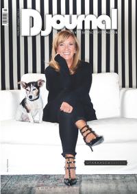 DJournal Cover 2016-1