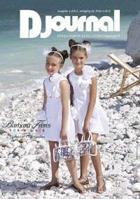 DJournal Cover 2011-1
