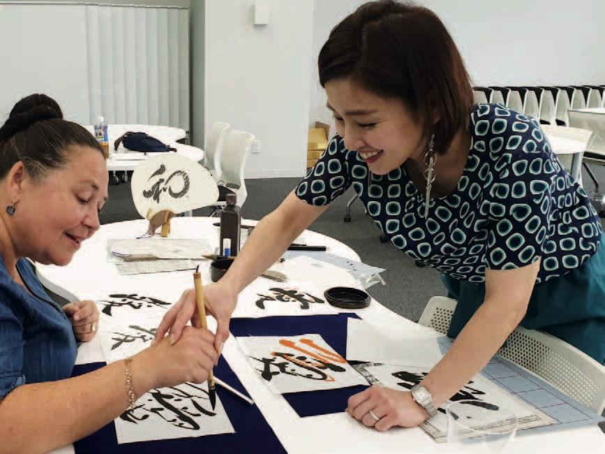 Japan - Selbstversuch in Kalligraphie