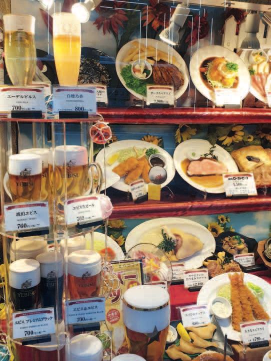 Japan - Speisenauswahl