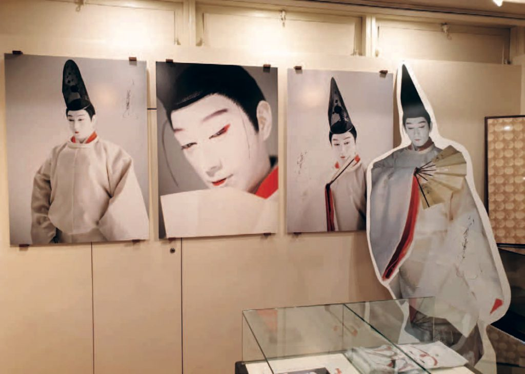 Japan Traditionelle Kostüme